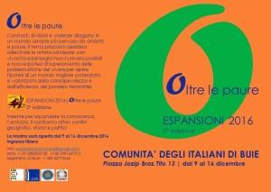 ESP 2016 Buie invito 9.12.16